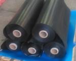 Folia budowlana pod beton PE czarna szerokość 2m/gr0,2m