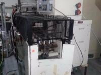 Maszyna pakująca (owijarka do ciastek) SIG GS #1