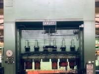 Prasa hydrauliczna Bramowa KRUPP 260 TON Wielostopniowa #5
