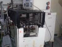Maszyna pakująca (owijarka do ciastek) SIG GS #2