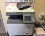Kserokopiarka drukarka A4 Canon imageRUNNER 1730i (130-6)