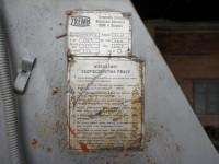 Węzeł betoniarski, betoniarka, mieszarka ZREMB BMK 500 (117-4) #9