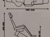 Używany fotel stomatologiczno-kosmetyczny Cancan 2100E (124-2) #7