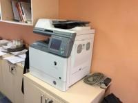 Kserokopiarka drukarka A4 Canon imageRUNNER 1730i (130-7) #2