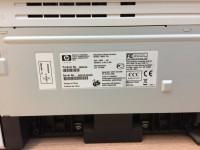 Urządzenie wielofunkcyjne HP laserjet m1522nf (130-8) #6