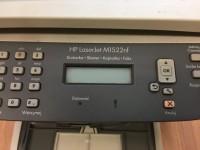 Urządzenie wielofunkcyjne HP laserjet m1522nf (130-8) #5