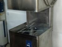 Używana zmywarka kapturowa Elektrolux EHTAI (125-5) #2