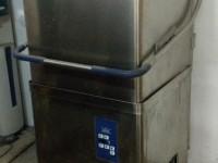 Używana zmywarka kapturowa Elektrolux EHTAI (125-5) #1